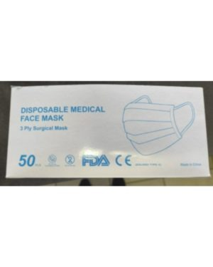 3PLY MEDICAL TYPE II EN14683 MOQ 50 – REQUEST AVAILABILTY